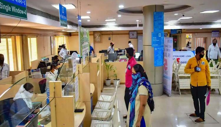 Important information for all bank customers from RBI, check as soon as possible