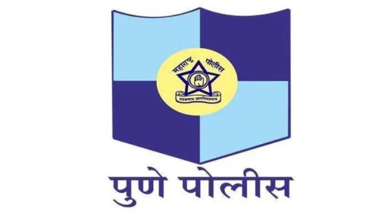 pune-police-good-news-for-women-police-officers-execution-of-8-hour-duty-from-monday