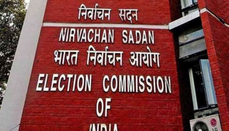 maharashtra-without-obc-reservation-fifth-note-of-musical-scale-by-elections-election-commission-released-program