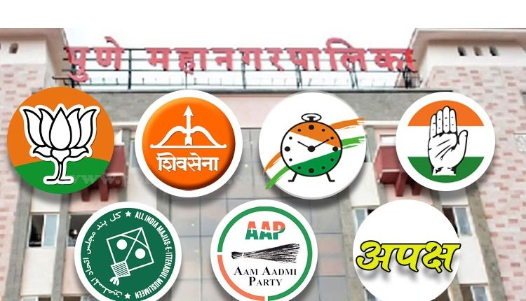 pune-news-municipal-election-50-percent-reservation-wife-girl-candidate