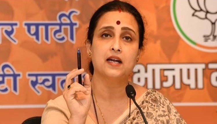 Chitra Wagh   why-didnt-the-bandh-call-out-when-three-people-were-killed-in-the-pavana-navy-agitation-chitra-wagh News in hindi