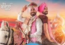 Vekh Baraatan Challiyan Movie Review