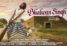BHALWAN SINGH film