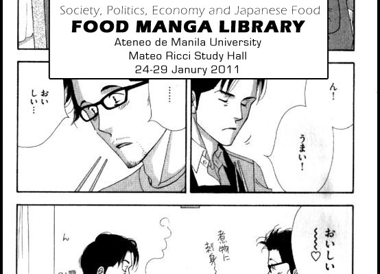Food Manga Library Open in Ateneo
