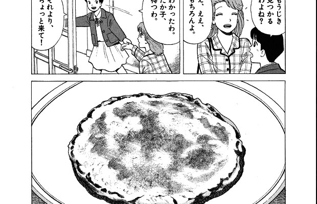 Oishinbo MMF: A pancake from a loving granddaughter