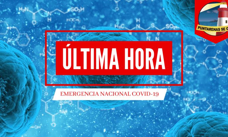 Photo of Esparza presenta su primer caso positivo de Coronavirus