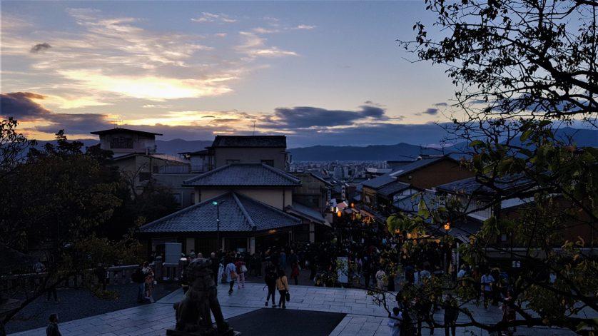 Piazzale Kiyomizu-dera Kyoto