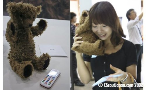 Willcom Kuma Phone