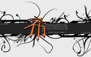 kanji_hope_3d_lite_by_dublee