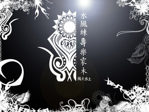 oriental_style_by_mystic_ita