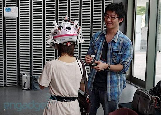 helmetcontrol