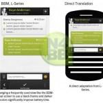 BlackBerry Messenger cambiará de look en las próximas semanas