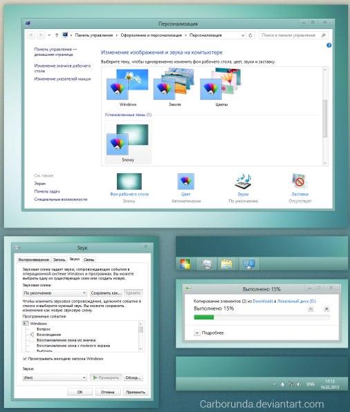 snowy_v1_2_for_windows_8