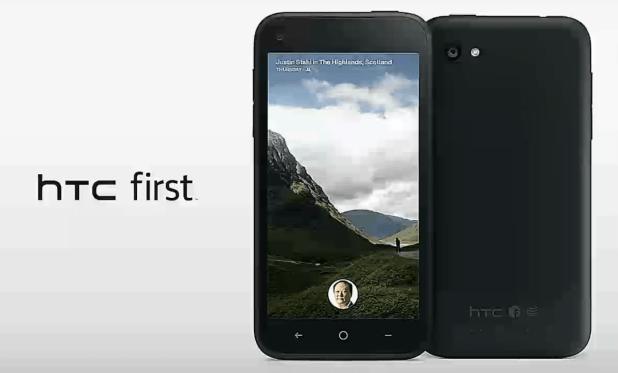 htc-first