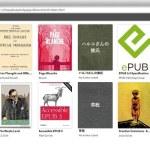 Readium: El mejor lector EPUB para Chrome