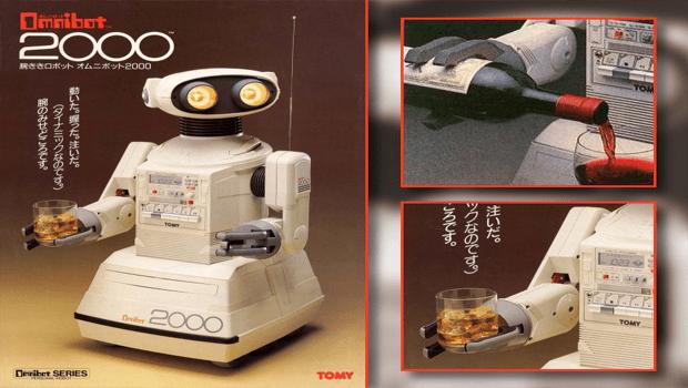 omnibot2000