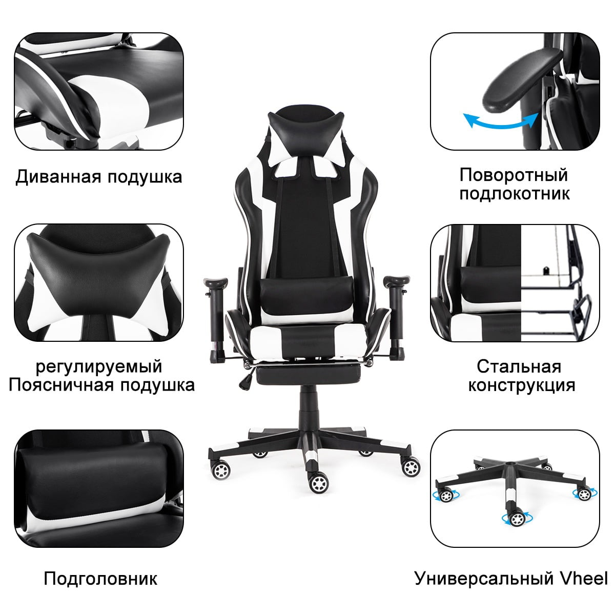 Ergonomic Gaming Recliner Office Chair 1