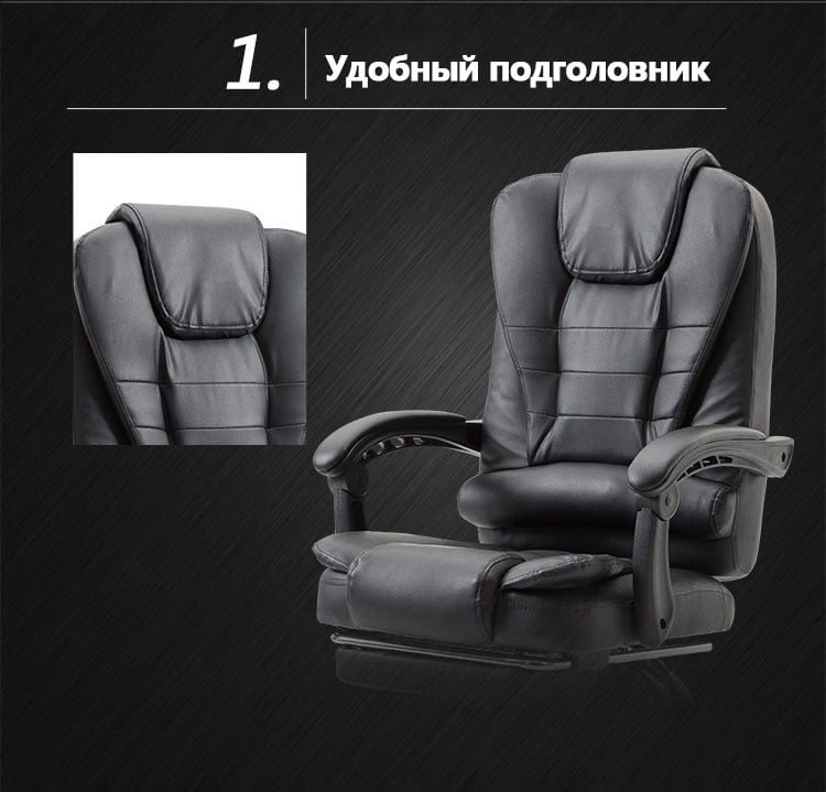 High Quality Leather Ergonomic Gaming Chair With USB 24