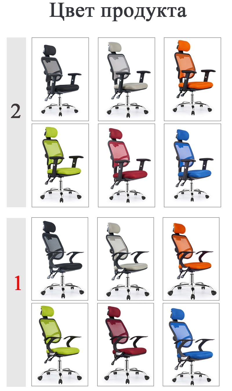 modern minimalist recliner office chair swivel 20