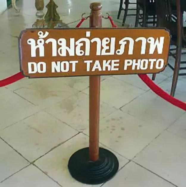 Photo of Thai sign 'DO NOT TAKE PHOTO'