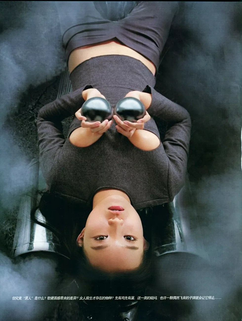 Photographer Chen Zhun's Photo Erotic Novel 02