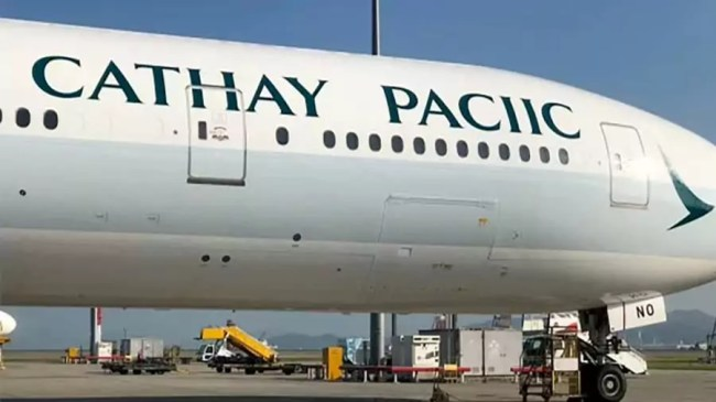 Cathay Pacific Airplane Typo – Zero F's Given