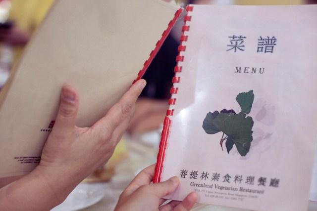 Menu at Greenland Vegetarian Restaurant.