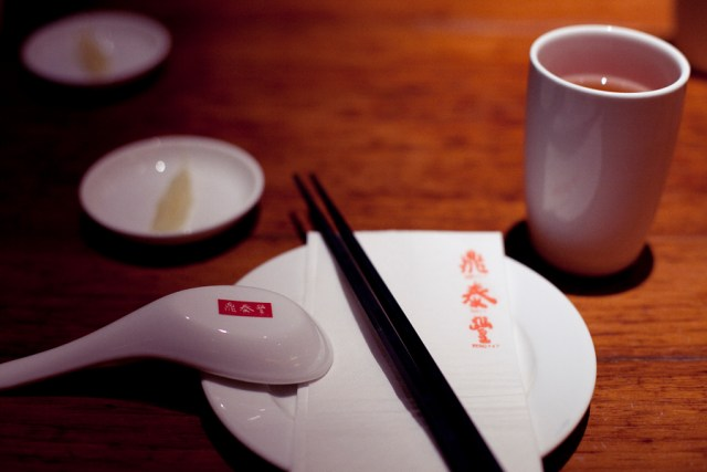 Dinner at Din Tai Fung.
