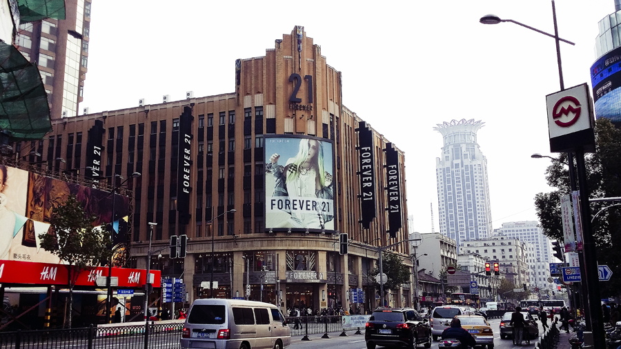 Forever 21 building at Nanjing Road, Shanghai.