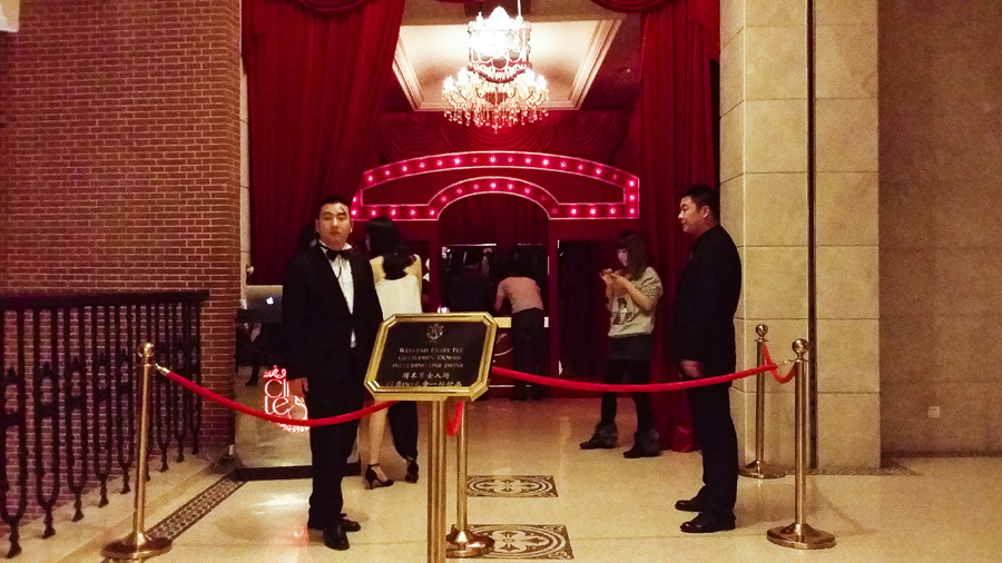 Entrance at Cirque le Soir nightclub in Shanghai.