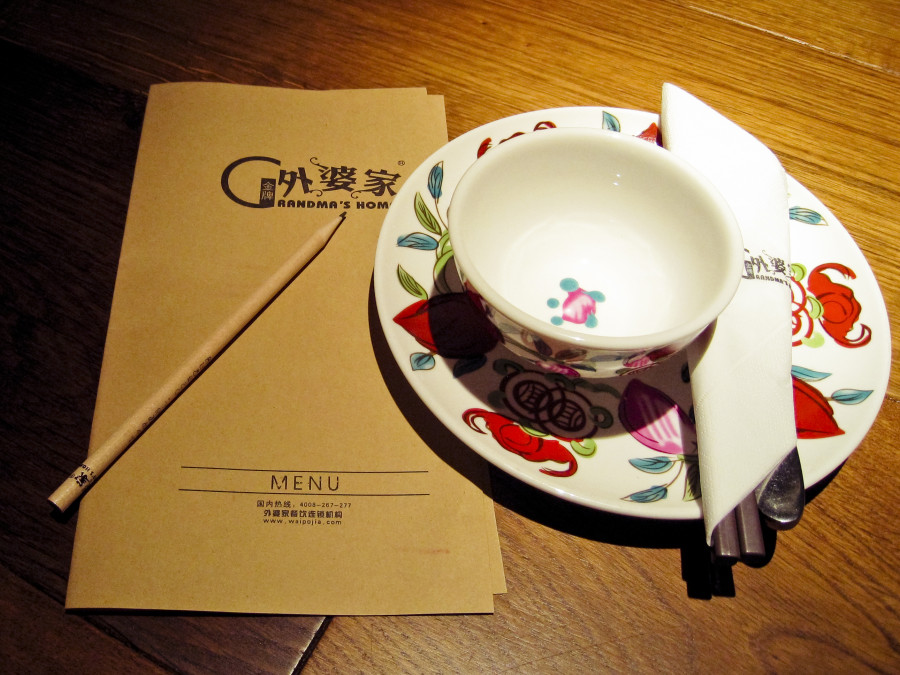 Menu and cutlery at Grandma's Kitchen in Shanghai. 外婆家(南京西路店). Photo by Puey.