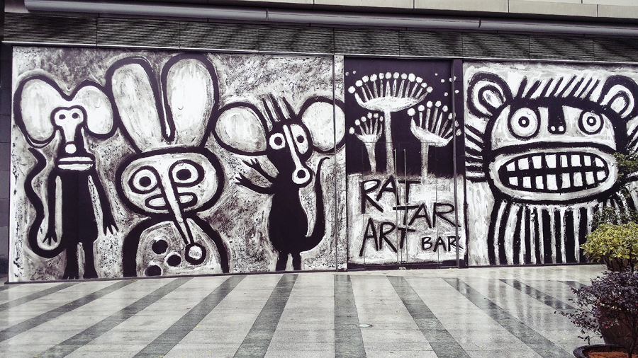 Black and white mural in Jing'an, Shanghai.