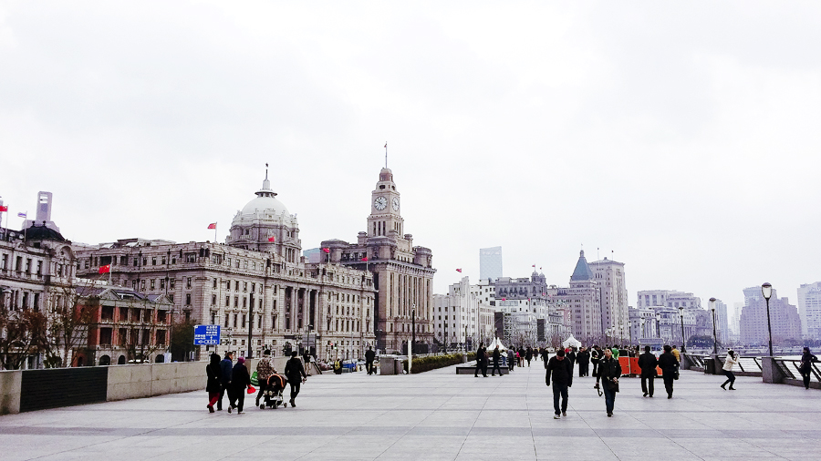 Colonial style architecture buildings by the Bund, Shanghai.