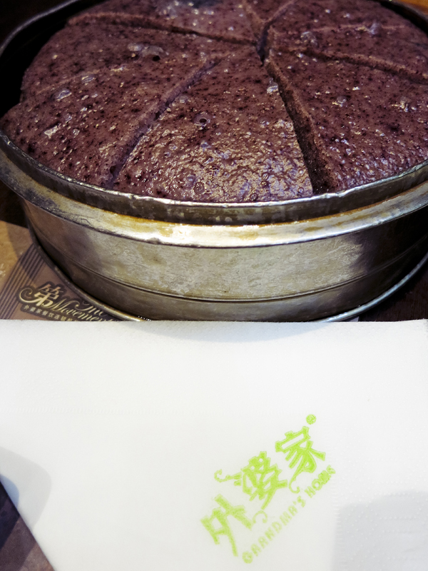 Black Rice Cake (外婆黑米糕) at The Grandma's (外婆家), Hangzhou. Photo by Ade.