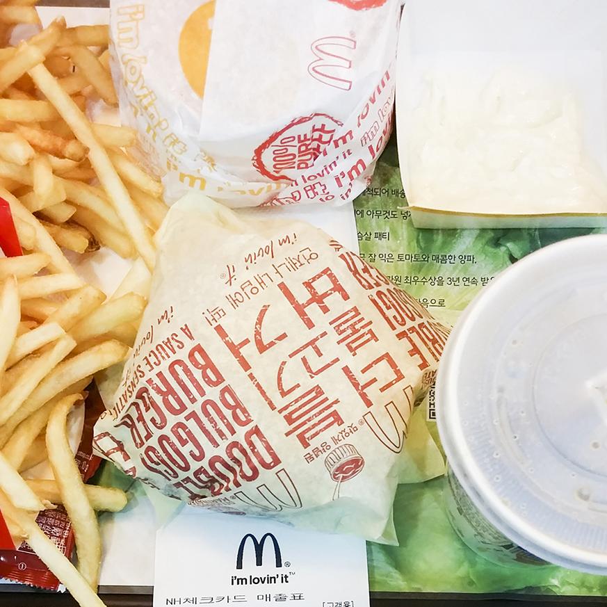 First meal in Korea at 1am. Bulgogi burger from Mcdonalds in Korea.