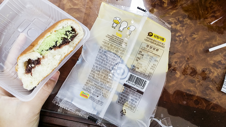 Green tea custard filled Kakaotalk bun, South Korea.