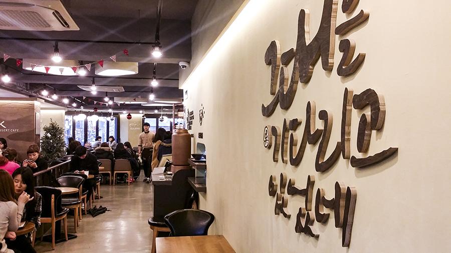 Korean Dessert Cafe in Myeongdong, Seoul, South Korea.