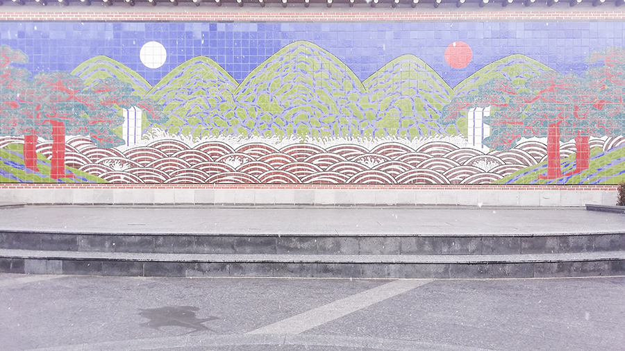 Tiled wall of a landscape mosaic in Seoul, South Korea.
