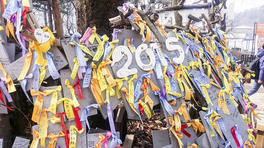 Lucky charms for 2015 at Nami Island, Gapyeong, South Korea.