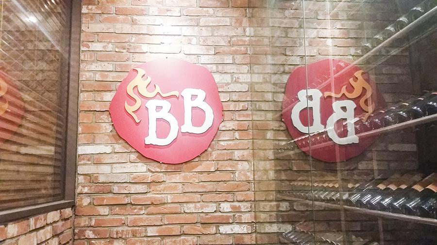 Signage at Bulgogi Brothers in Myeongdong, Seoul, South Korea.