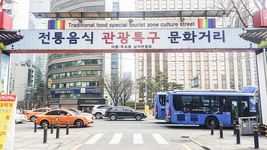 Traditional food special tourist zone culture street outside Hotel Bonbon, Seoul, South Korea.