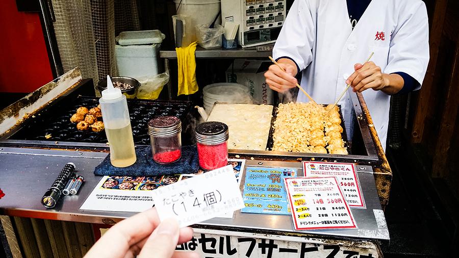 Konbini number for 14 pieces of takoyaki at Takoyaki-kun in Osaka, Japan.