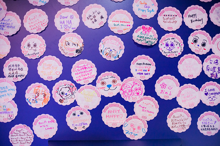Birthday messages for Chopper at One Piece Tower, Tokyo Tower Japan.