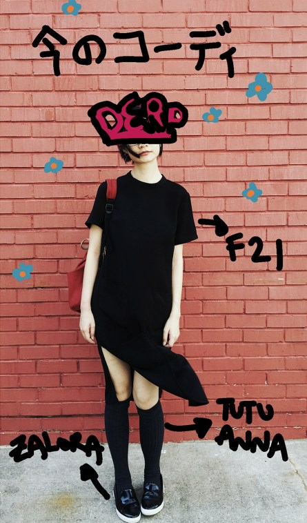 Creature of Habit outfit Instagram Stories doodle: Forever 21 black side split dress with pockets, Tutuanna knee socks, Zalora shoes.