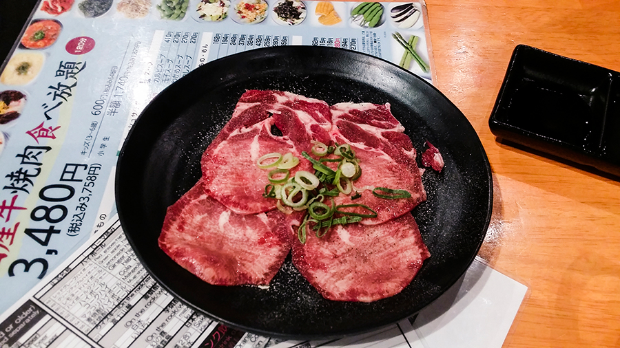 Raw beef yakiniku at Fuu Fuu Ten in Osaka, Japan.