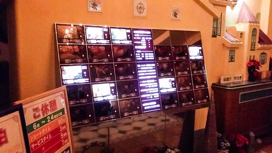 Interactive menu booking at a love hotel in Osaka, Japan.