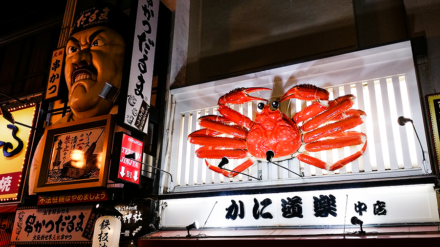 Crab sculpture outside a restaurant in Osaka, Japan.