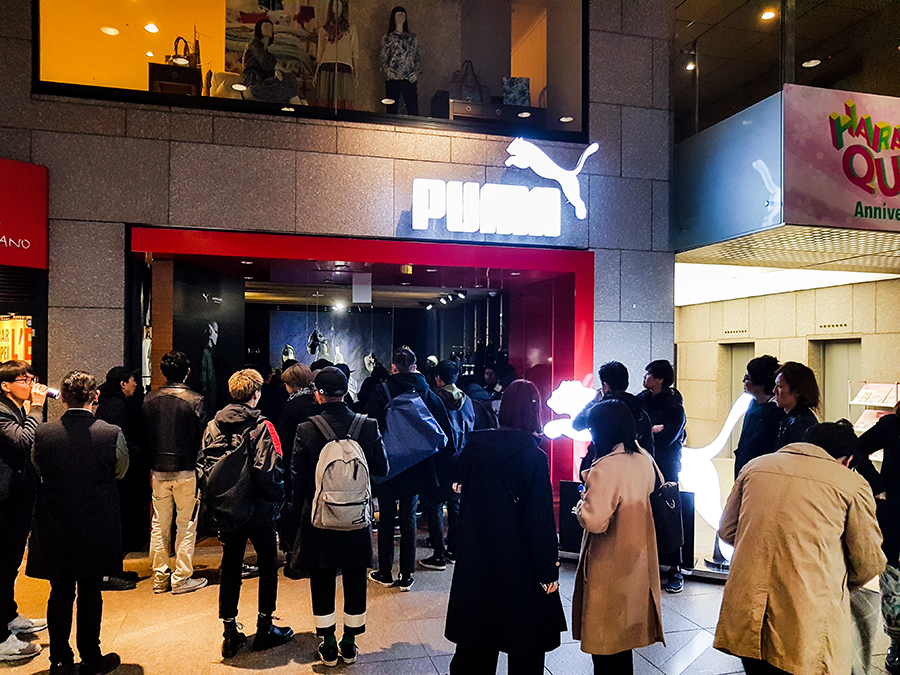 AmazonFWT 17: PUMA BY yoshiokubo SS17 LAUNCH PARTY.