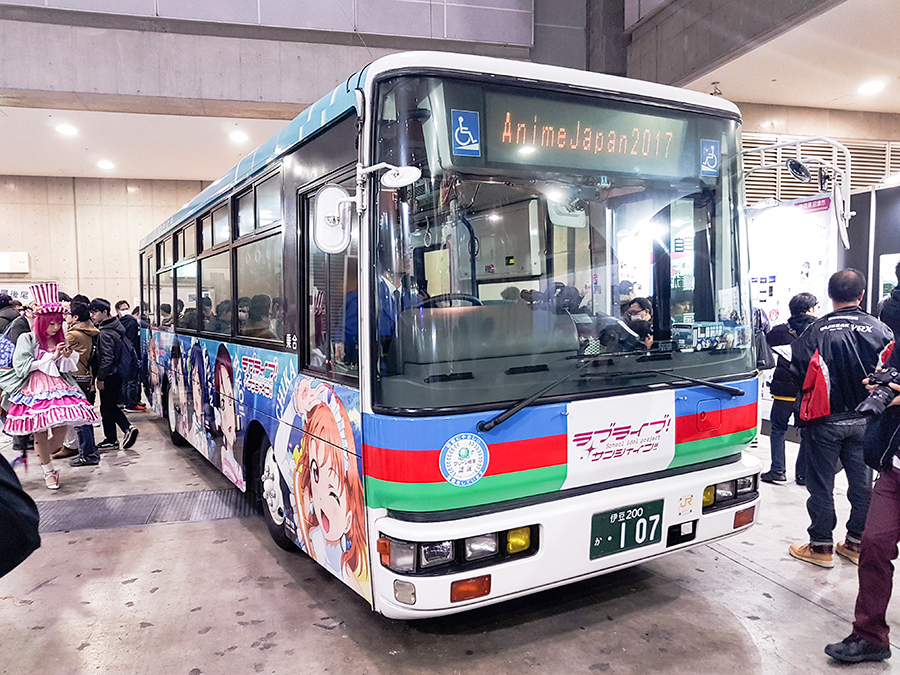 Anime Japan bus at Anime Japan Expo 2017, Big Sight Tokyo.