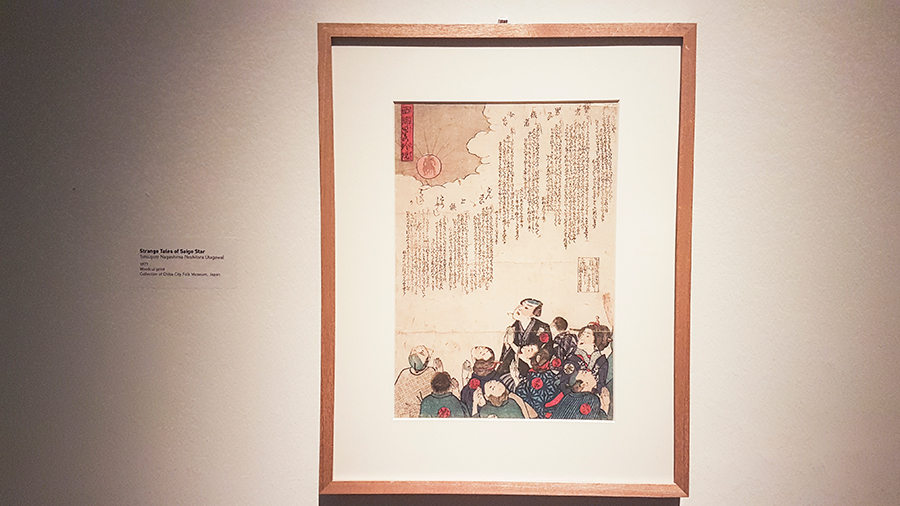 Strange Tales of Saigo Star, a woodcut print by Tatsugoro Nagashima (Yoshitora Utagawa) in 1877 on display at the The Universe and Art: An Artistic Voyage Through Space exhibition, ArtScience Museum Singapore.